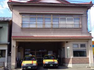 文化タクシー石鳥谷営業所