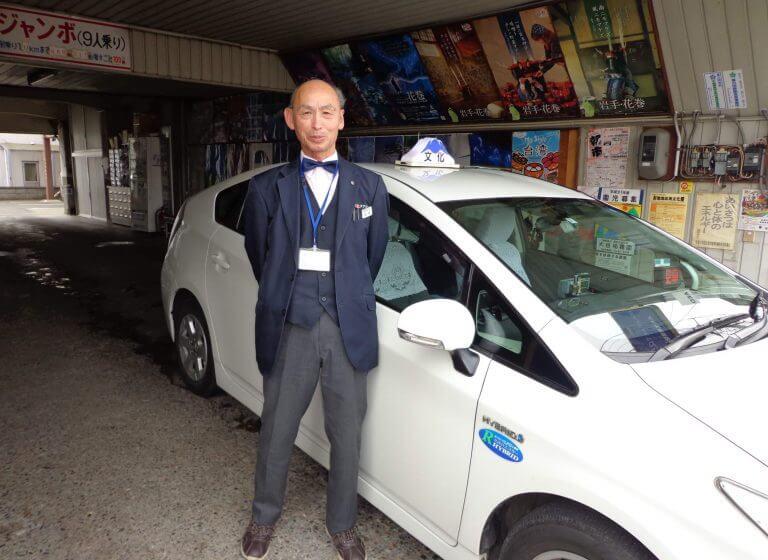 文化タクシー本社