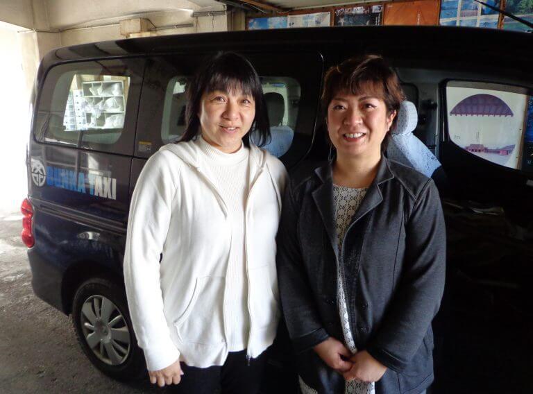 文化タクシー女性介護員